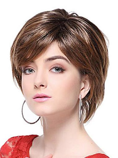 Online Synthetic Short Wigs